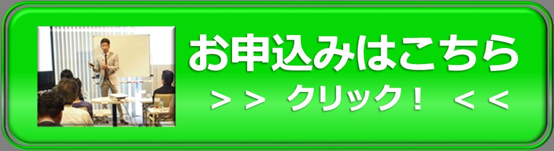 honnakotu申込み